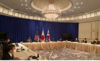 Top diplomats of South Korea, US, Japan reaffirm cooperation on North Korea