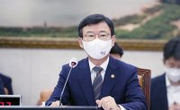 Gov't to strengthen inspection of products from Fukushima