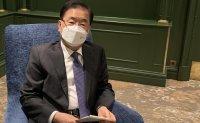 Korea, New Zealand share concerns over Japan's Fukushima water release plan
