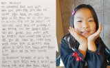 Elementary schoolgirl writes letter hoping to find remains of American soldier