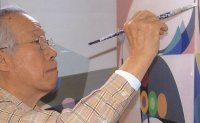 First-generation abstract painter Lee Joon dies at 101