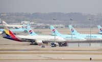 Korean Air to launch Asiana-merged entity in 2024 after finishing takeover next year