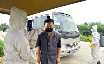 North Korea rejects COVID-19 aid from South
