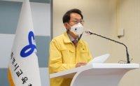 Seoul education chief under fire for unfair hiring