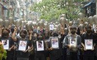 POSCO denies profitable gas project's alleged ties to Myanmar junta