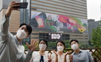 BTS's message displayed on Kyobo Life building
