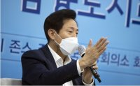 'Financial competitiveness is Seoul's key growth factor'