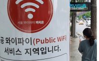 Public Wi-Fi service at bus stops