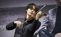 Violinist Yang In-mo unveils new album