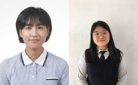 Winners of 7th Korea Multicultural Youth Awards - Outstanding high school student
