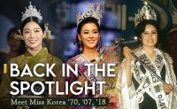 Miss Korea, now & then: Meet Korea's beauty icons of '70, '07, '18