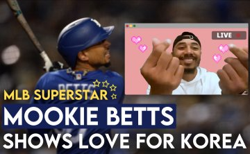 MLB Superstar Mookie Betts: Why Mookie Promotes Korean Baseball [VIDEO]