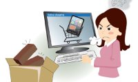 How to avoid online fraud