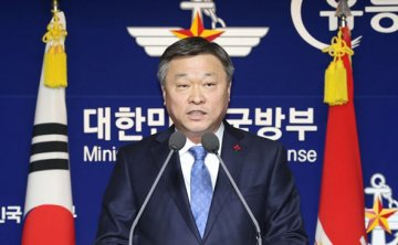 South Korea to dispatch naval unit to Strait of Hormuz independently
