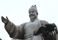 King Sejong statue to go up in Uzbek capital