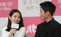Son Ye-jin and Jung Hae-in from 'Pretty Sister Who Treats Me to Meals' hold press conference