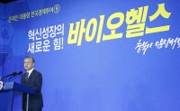 Korea unveils blueprint on fostering biohealth industry
