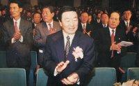 The life and legacy of Koo