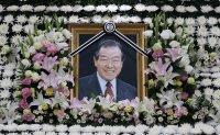 Former Prime Minister Kim Jong-pil dies at age 92
