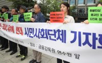 Move to delay religious taxation draws fire