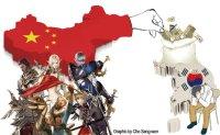 Chinese games hit ground running in Korea