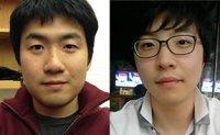 Korean physicists observe 'time crystal'