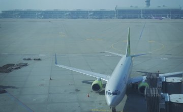 COVID-19 outbreak empties Incheon Int'l Airport [VIDEO]