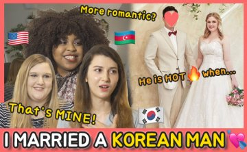 Int'l marriage: What it's like to have Korean husband [VIDEO]