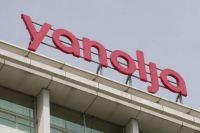 Yanolja receives $1.75 billion investment from Softbank's Vision Fund