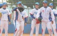 Korean baseballers eager to defeat Taiwan