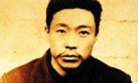 (28) Ahn Jung-geun: patriot, assassin, hero
