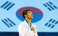 South korea nails 5 more gold medals