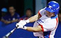 South Korean baseballers beat Taiwan 6-1 in Asian Games