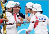 S. Korean archers shoot for gold at Asiad